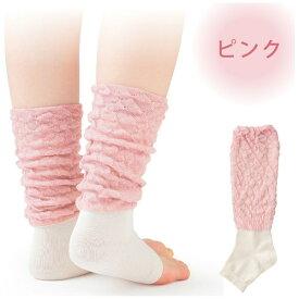 小栗 OGURI 眠+(ミンプラス) おやすみ用レッグウォーマー シルクタイプ ピンク