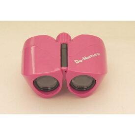 ケンコー・トキナー KenkoTokina 8倍双眼鏡 STV-B01PB 8×22 PK(ピンク)[STVB01PB8X22PK]