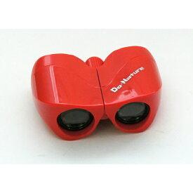 ケンコー・トキナー KenkoTokina 8倍双眼鏡 STV-B02PB 8×22 RD(レッド)[STVB02PB8X22RD]