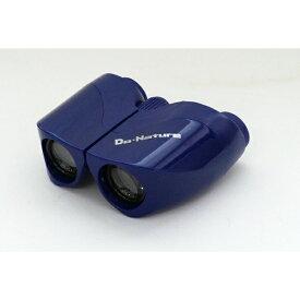 ケンコー・トキナー KenkoTokina 8倍双眼鏡 STV-B03PB 8×22 PU(パープル)[STVB03PB8X22PU]