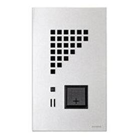 アイホン Aiphone 【ドアホン】 玄関子機(埋込型) IE-NXVG (シャイニングシルバー)