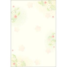 ササガワ SASAGAWA 4-1123 和柄用紙 和ごころ 松竹梅 ハガキサイズ/20[41123]