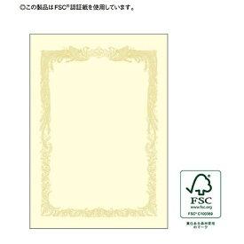 ササガワ SASAGAWA OA賞状用紙 A4Y/100 クリーム 10-1168[101168]
