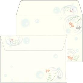 ササガワ SASAGAWA 16-1987 和ごころ封筒 金魚 洋2/10[161987]