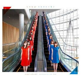 ソニーミュージックマーケティング 乃木坂46/それぞれの椅子 CD+DVD盤 Type-A(初回限定仕様) 【CD】