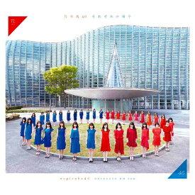 ソニーミュージックマーケティング 乃木坂46/それぞれの椅子 CD+DVD盤 Type-D(初回限定仕様) 【CD】 【代金引換配送不可】
