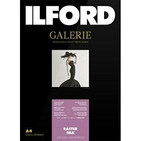 イルフォード ILFORD イルフォード ゴールドラスターシルク (A4サイズ・25枚) 422143[422143ゴールドラスターシルクA]【wtcomo】