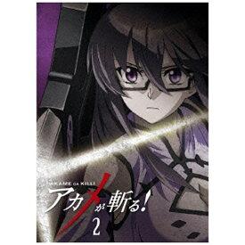 東宝 アカメが斬る! vol.2 初回生産限定版 【DVD】