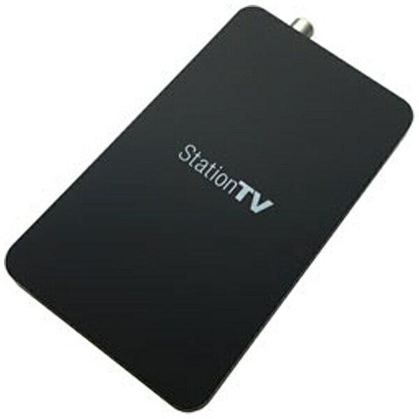 【送料無料】 ピクセラ PIX-DT295 StationTV USB接続テレビチューナー