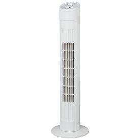 エスケイジャパン SKJapan SKJ-KT33TF タワーファン(扇風機) ホワイト[SKJKT33TF]