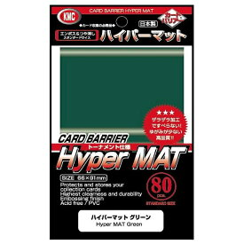 KMC ケイエムコーポレーション カードバリアー ハイパーマット グリーン