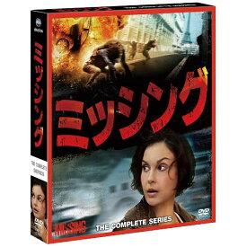 ウォルト・ディズニー・ジャパン ミッシング コンパクトBOX 【DVD】