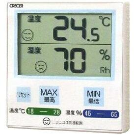 CRECER クレセル CR-1100B 温湿度計 青 [デジタル][CR1100B]
