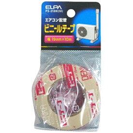 ELPA エルパ ビニールテープ (10m) PS210HIV