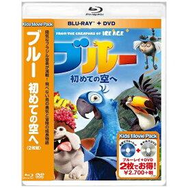 20世紀フォックス ブルー 初めての空へ ブルーレイ&DVD 【ブルーレイ ソフト】