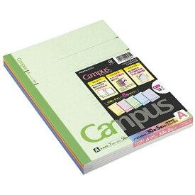 コクヨ KOKUYO キャンパスノート(カラー表紙)5色パック(普通横罫中横罫) ノ-3CANX5