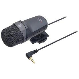 オーディオテクニカ audio-technica ステレオマイクロホン AT9945CM[AT9945CM]
