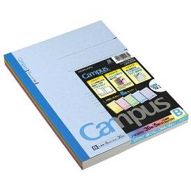 コクヨ KOKUYO キャンパスノート(カラー表紙)5色パック(普通横罫中横罫) ノ-3CBNX5