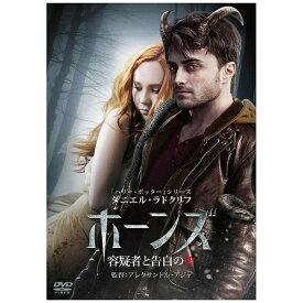 松竹 Shochiku ホーンズ 容疑者と告白の角 【DVD】【発売日以降のお届けとなります】
