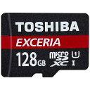 【送料無料】 東芝 128GB・UHS Speed Class1(Class10)対応 microSDXCカード「EXCERIA(エクセリア)」(SDXC変換ア…