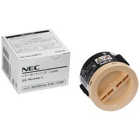NEC エヌイーシー PR-L5100-11 純正トナー トナーカートリッジ ブラック[PRL510011]【wtcomo】