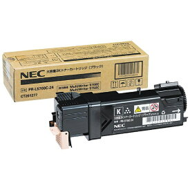 NEC エヌイーシー PR-L5700C-24 純正トナー 大容量3Kトナーカートリッジ 大容量3K ブラック[PRL5700C24]【wtcomo】