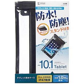 サンワサプライ SANWA SUPPLY 10.1インチタブレット対応[横幅 270mm] 防水防塵ケース スタンド・ショルダーベルト付き ブラック PDA-TABWPST10BK[PDATABWPST10BK]