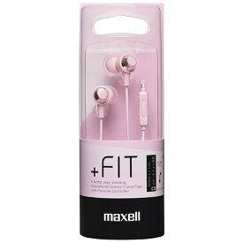 マクセル Maxell イヤホン カナル型 MXH-C110S チェリーピンク [リモコン・マイク対応 /φ3.5mm ミニプラグ][MXHC110SCP]