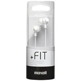 マクセル Maxell イヤホン カナル型 MXH-C110 ホワイト [φ3.5mm ミニプラグ][MXHC110WH]