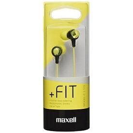 マクセル Maxell イヤホン カナル型 MXH-C110 イエロー [φ3.5mm ミニプラグ][MXHC110YE]