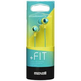 マクセル Maxell イヤホン カナル型 MXH-C110 グリーン×イエロー [φ3.5mm ミニプラグ][MXHC110MXGY]