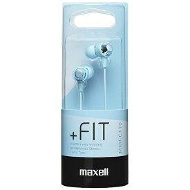 マクセル Maxell イヤホン カナル型 MXH-C110 ライトブルー [φ3.5mm ミニプラグ][MXHC110LB]