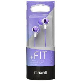 マクセル Maxell イヤホン カナル型 MXH-C110 パープル [φ3.5mm ミニプラグ][MXHC110PU]