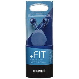 マクセル Maxell イヤホン カナル型 MXH-C110R ダークブルー [コード巻き取り /φ3.5mm ミニプラグ][MXHC110RDB]