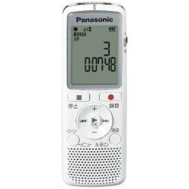 パナソニック Panasonic RR-QR220 ICレコーダー [2GB][録音機 ボイスレコーダー 小型 高音質 長時間]