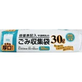 日本技研工業 NIPPON GIKEN INDUSTRIAL NM容量表記乳白30L30PNM-Y33