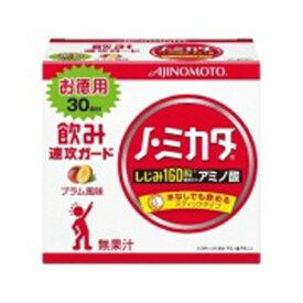 味の素 AJINOMOTO 【wtcool】ノ・ミカタ スティックタイプ 30本入【代引きの場合】大型商品と同一注文不可・最短日配送