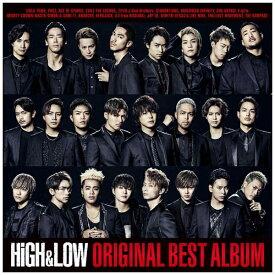 エイベックス・エンタテインメント Avex Entertainment (V.A.)/HiGH & LOW ORIGINAL BEST ALBUM(2CD+スマプラミュージック) 【CD】