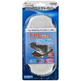 アンサー Answer PS Vita2000用 TPUプロテクトカバー クリア【PSV(PCH-2000)】
