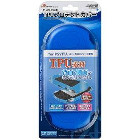 アンサー Answer PS Vita2000用 TPUプロテクトカバー ブルー【PSV(PCH-2000)】