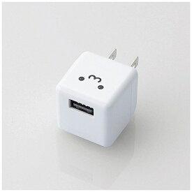 エレコム ELECOM キューブ型AC充電器 (DAP用・1.8A/ホワイトフェイス) AVA-ACUBN003F1
