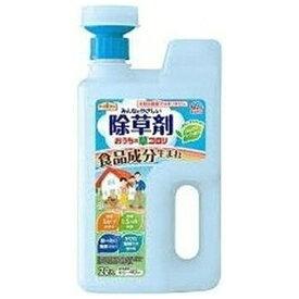 アース製薬 Earth おうちの草コロリ ジョウロヘッド 2l