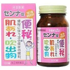 【第(2)類医薬品】 本草センナ錠-T(220錠)〔便秘薬〕本草製薬