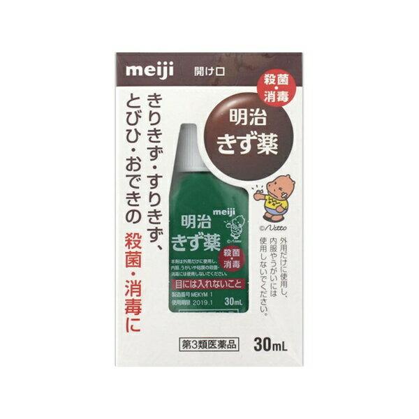 明治 【第3類医薬品】 明治きず薬(30mL)