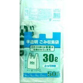 日本技研工業 NIPPON GIKEN INDUSTRIAL NNY-35G 容量表記半透明とって30L50P