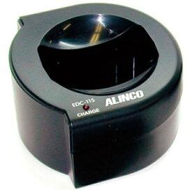アルインコ ALINCO EDC-115[EDC115]