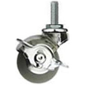 QUADRASPIRE クアドラスパイア 重量キャスター(車輪部分) [1個] QC50SP[QC50SP] 【メーカー直送・代金引換不可・時間指定・返品不可】