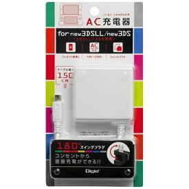 ナカバヤシ Nakabayashi ニンテンドーNew3DS LL/New3DS用 AC充電器 ホワイト【New3DS/New3DS LL/3DS LL/3DS】