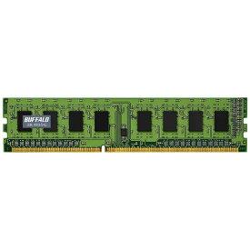 BUFFALO バッファロー PC3-12800 (DDR3-1600)対応デスクトップPC用メモリ SDRAM(4GB) D3U1600-S4G