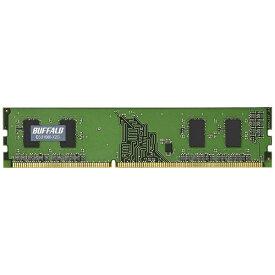 BUFFALO バッファロー PC3-12800 (DDR31600)対応デスクトップPC用メモリ SDRAM(2GB) D3U1600-X2G